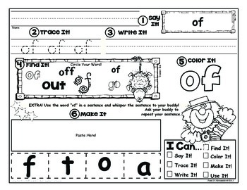 Sight Word Practice - Set 3 - 41 Dolch 1st Grade List + Centers + Activities