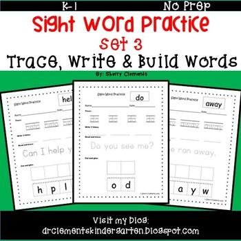 Sight Word Practice (Set 3) (Common Core)