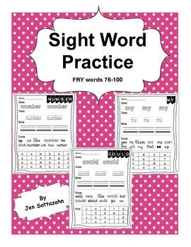 Sight Word Practice Set 4