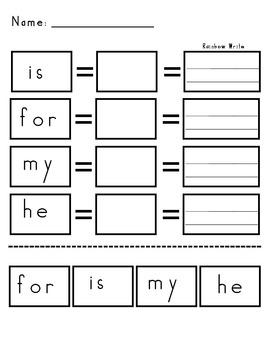 Sight Word Practice Sheet