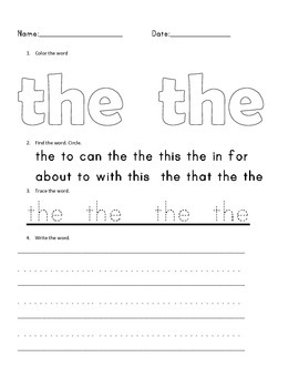 Sight Word Practice Sheet-The