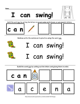 Sight Word Practice Set, 12 Pages of Activities for Can, See, Will, The