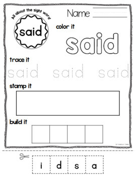 Sight Word Practice Sheets {220 words}