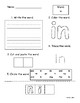 Sight Word Practice Sheets