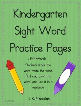 Sight Word Practice Sheets~ 50 Kindergarten Words!