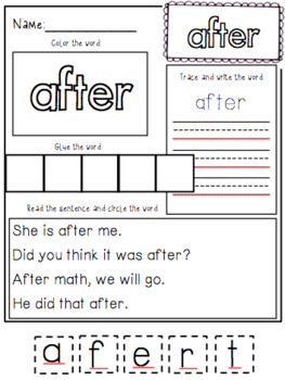 Sight Word Practice Sheets - Dolch 1st Grade