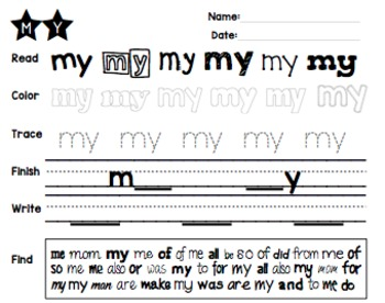 Sight Word Practice Sheets, High Frequency Spelling Words