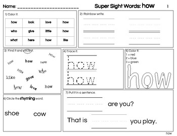 Sight Word Practice Sheets - K
