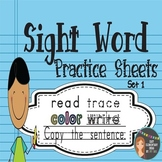 Sight Word Practice Sheets - Fry Set 1