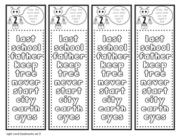 Sight Word Practice Sheets - Fry Set 5