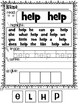 WONDERS Sight Word Practice Sheets (Read.Highlight.Trace.Write.Glue)