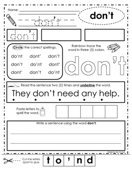 Sight Word Practice Sheets Second Grade