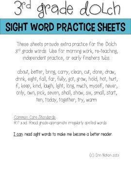 Sight Word Practice Sheets {for Dolch 3rd Grade words}