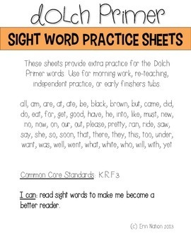 Sight Word Practice Sheets {for Dolch Primer words}