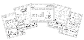 Sight Word Practice - Small