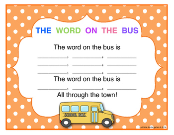 Sight Word Practice Song (The Word on the Bus)