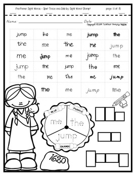 Sight Word Practice - Spin! Trace & Dab by Color!  Stamp!  (Pre-Primer)