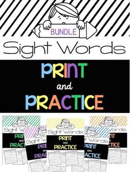 Sight Word Practice: THE BUNDLE