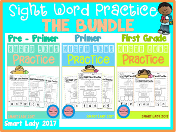 Sight Word Practice The BUNDLE