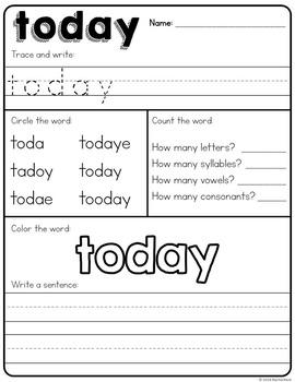 Sight Word Practice - Third Grade