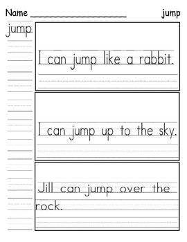 Sight Word Practice - Wonders First Grade Unit 1