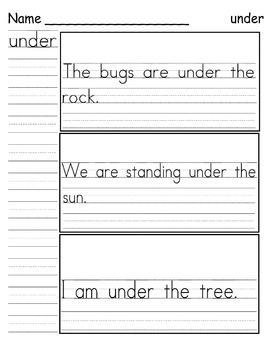Sight Word Practice - Wonders First Grade Unit 2