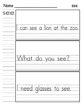 Sight Word Practice - Wonders Smart Start First Grade