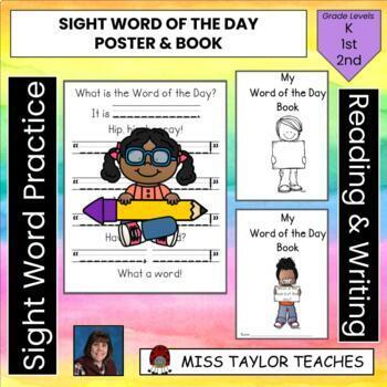 Sight Word Practice:  spelling, writing, and reading practice for ANY sight word