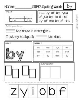 Sight Word Practice Worksheets--13 words!! SET 2