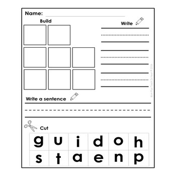 Sight Word Sentence Building Worksheets- Cut it, Build it, Write it