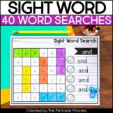 Sight Word Practice Worksheets | Set 1