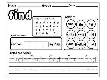 Sight Word Practice Worksheets for Kindergarten: