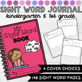 Sight Word Practice Writing Journal Kindergarten and First Grade