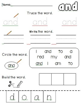 Sight Word Practice: and