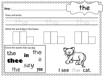 Sight Word Practice and Flash Cards (Dolch Words)