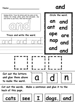 "Sight Word Practice and Flashcards ""and"""