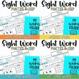 Sight Word Practice and Keep Worksheet Bundle