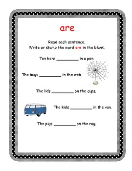 Sight Word Practice -- are, and, is, like, the
