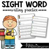 Sight Word Practice {editable writing cards}