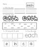 Sight Word Practice for Kindergarten Packet 3