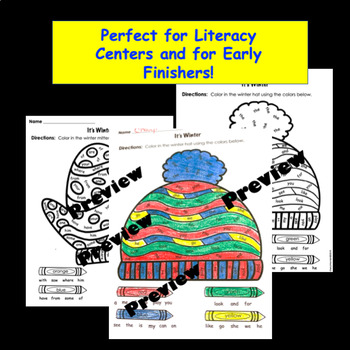 Sight Word Practice for Kindergarten and First Grade