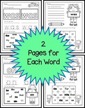 Sight Word Practice 2: he, was, for, on, are, as, with, his, they, I