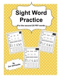 Sight Word Practice set 2