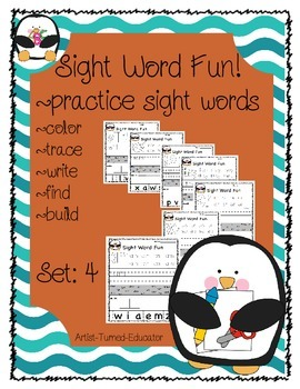 Sight Word Practice (set 4)