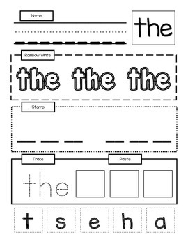 Sight Word Practice:  the
