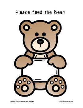 Sight Word Practice with Brown Bear, Brown Bear FREE for a limited time!