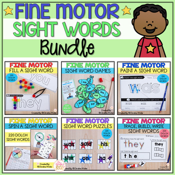 Sight Word Practice with Fine Motor Activities
