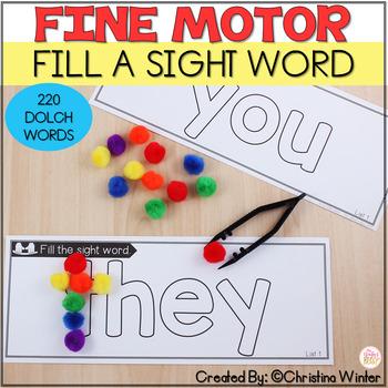 Sight Word Practice with Fine Motor Activities