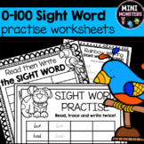 Sight Words Practise Worksheets