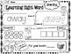 Sight Word Pre Kindergarten